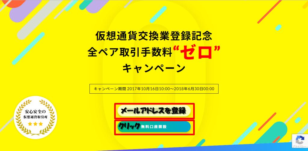 f:id:itimaka:20180425074402p:plain