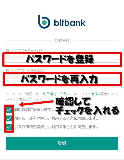 f:id:itimaka:20180425074522p:plain