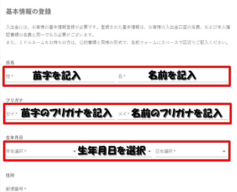 f:id:itimaka:20180425074544p:plain