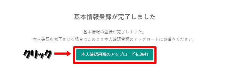 f:id:itimaka:20180425074555p:plain