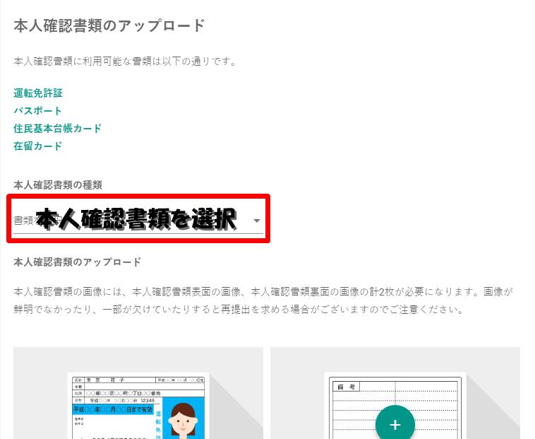 f:id:itimaka:20180425074558p:plain