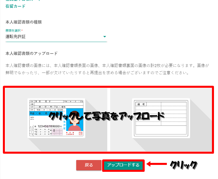 f:id:itimaka:20180425074600p:plain