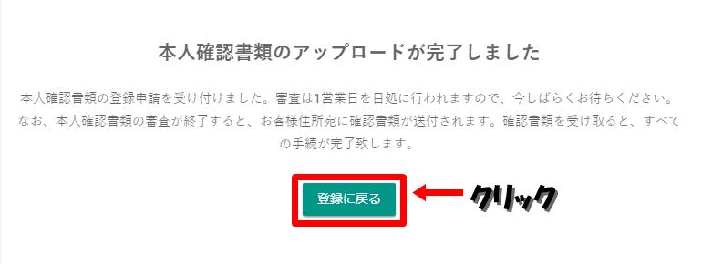 f:id:itimaka:20180425074608p:plain