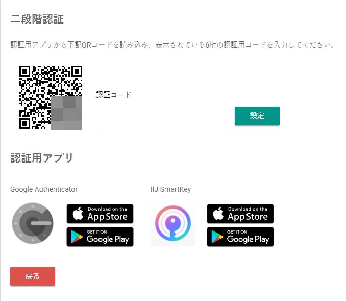 f:id:itimaka:20180425074704p:plain