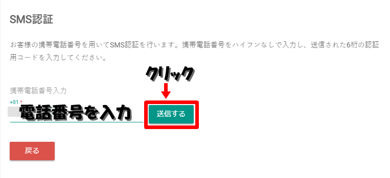 f:id:itimaka:20180425074711p:plain