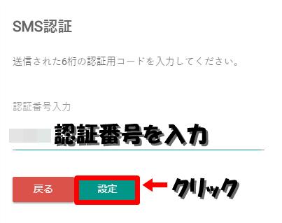 f:id:itimaka:20180425074714p:plain