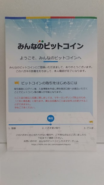 f:id:itimaka:20180430231941j:plain