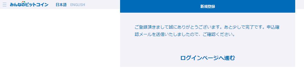 f:id:itimaka:20180501133703p:plain