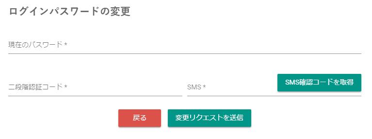 f:id:itimaka:20180502160714p:plain