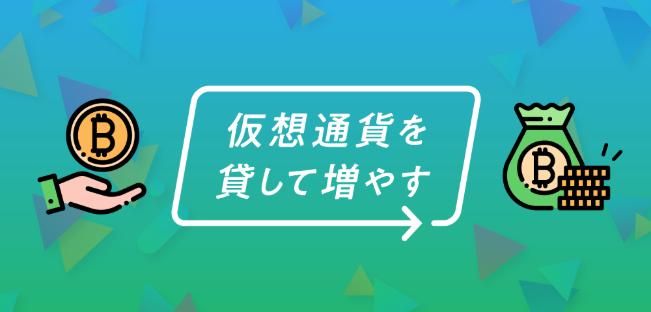 f:id:itimaka:20180504095557p:plain