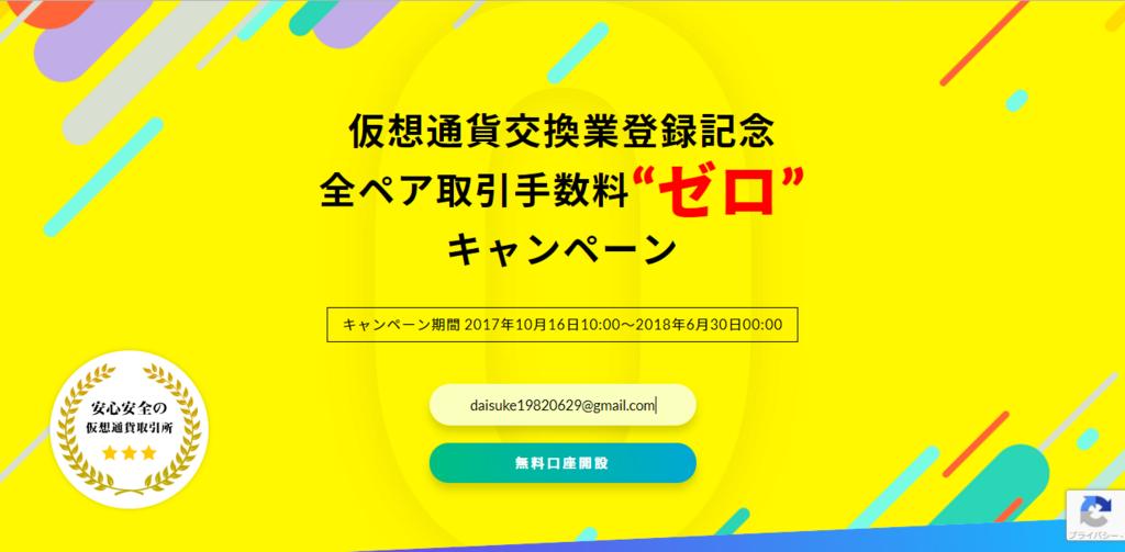 f:id:itimaka:20180509102235p:plain