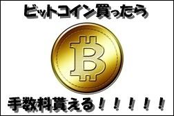 f:id:itimaka:20180515001440j:plain