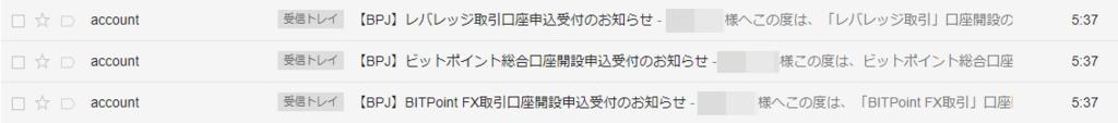 f:id:itimaka:20180601072445p:plain
