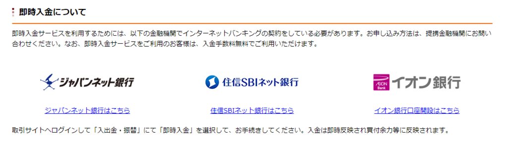 f:id:itimaka:20180601101647p:plain