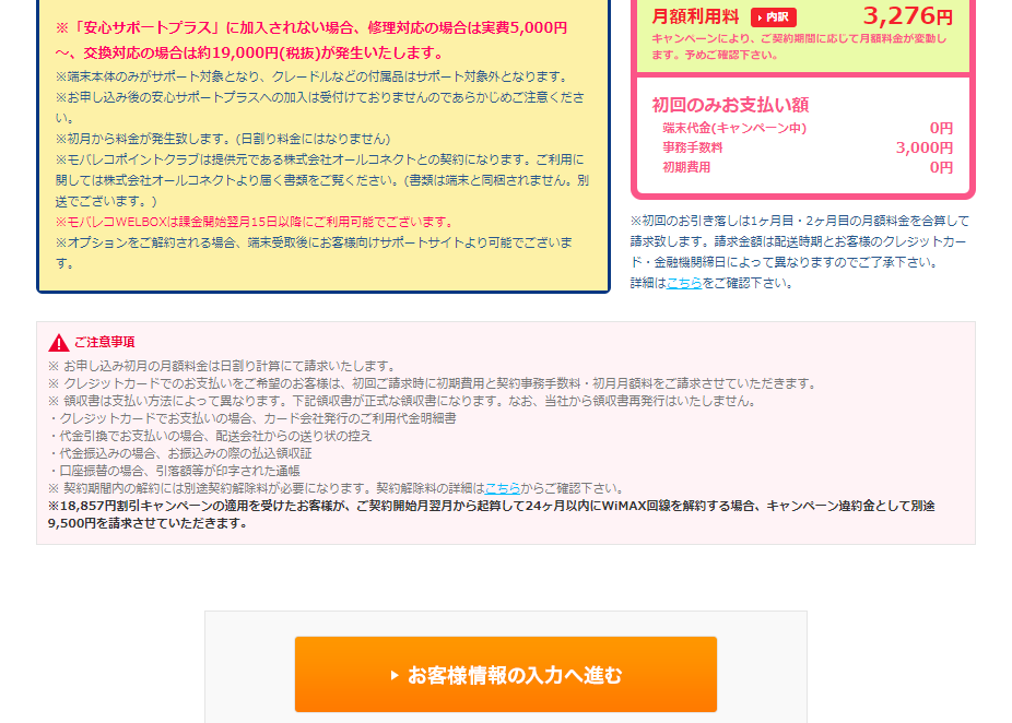 f:id:itimaka:20180616004551p:plain