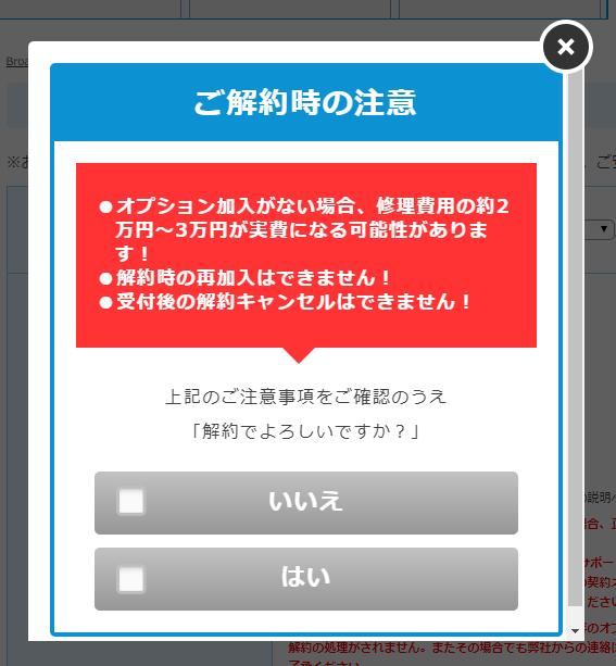 f:id:itimaka:20180616004818p:plain