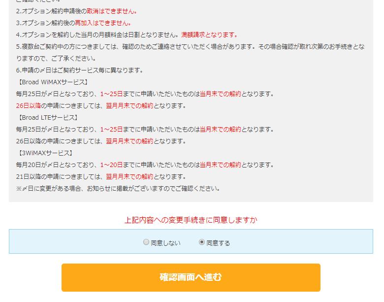 f:id:itimaka:20180616004835p:plain