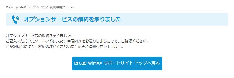 f:id:itimaka:20180616004849p:plain