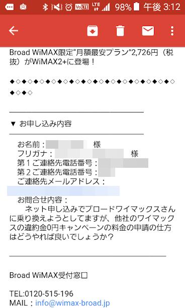 f:id:itimaka:20180617015716p:plain