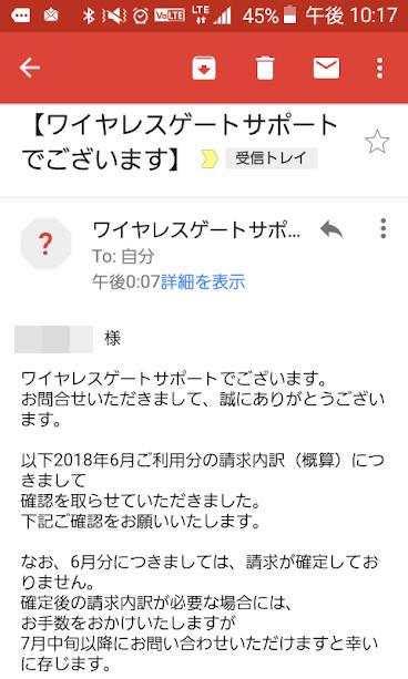 f:id:itimaka:20180617022454p:plain
