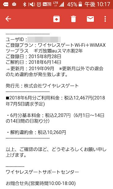 f:id:itimaka:20180617022504p:plain