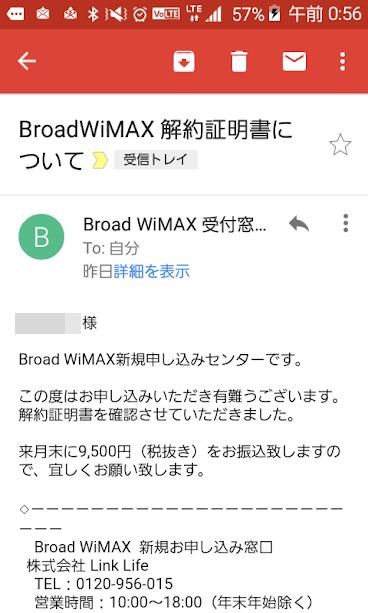 f:id:itimaka:20180617022519p:plain