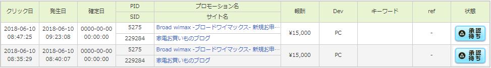 f:id:itimaka:20180618023741p:plain