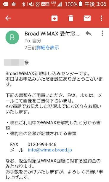 f:id:itimaka:20180623043900p:plain