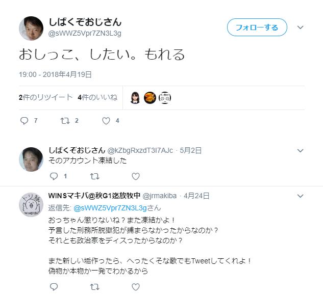 f:id:itimaka:20180821020819p:plain