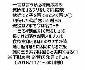 f:id:itisuke:20190218214949j:image