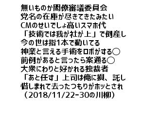 f:id:itisuke:20190221233304p:plain