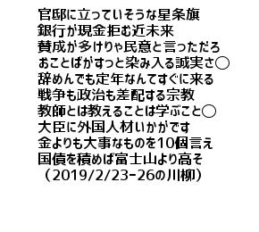 f:id:itisuke:20190226213521p:plain