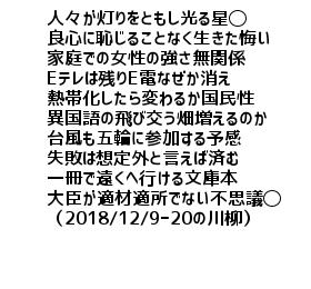 f:id:itisuke:20190302214917p:plain