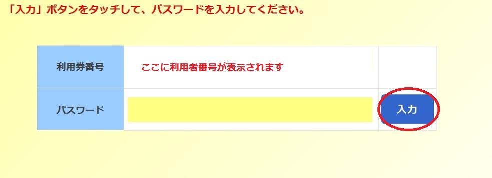 f:id:itk-lib:20201020185804j:plain