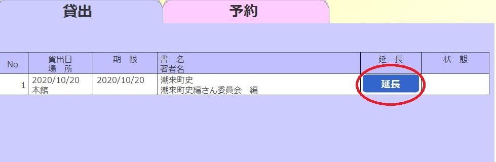 f:id:itk-lib:20201020185816j:plain