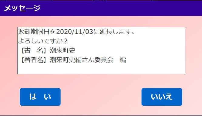 f:id:itk-lib:20201020185822j:plain