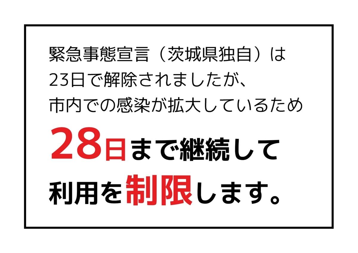 f:id:itk-lib:20210223104516j:plain