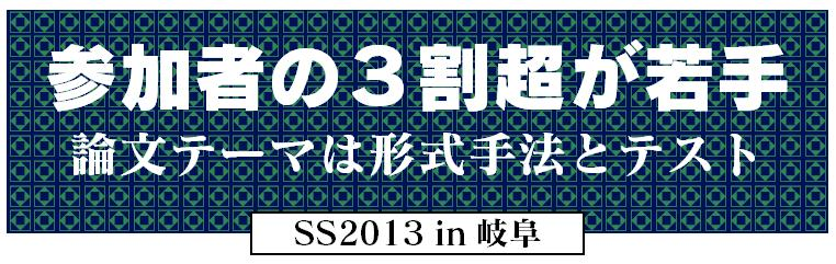 f:id:itkisyakai:20130719121111j:image