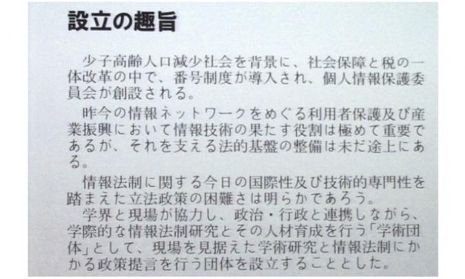 f:id:itkisyakai:20171122200203j:image