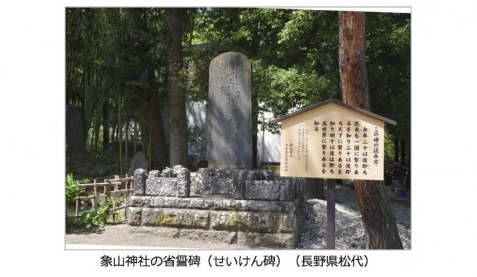 f:id:itkisyakai:20171123123914j:image