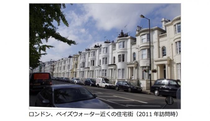 f:id:itkisyakai:20171123124407j:image