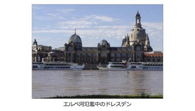 f:id:itkisyakai:20171123192410j:image
