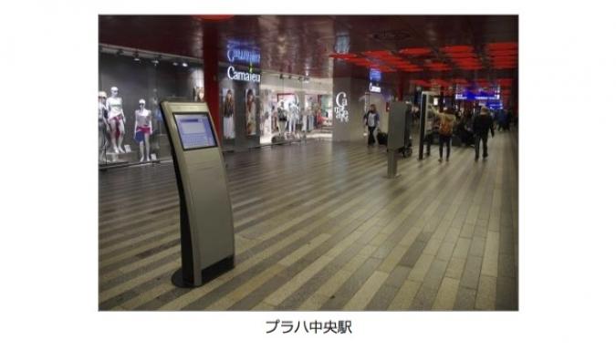 f:id:itkisyakai:20171124081711j:image