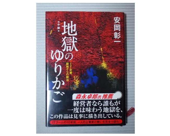 f:id:itkisyakai:20171209174622j:plain