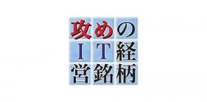 f:id:itkisyakai:20171212134207j:plain