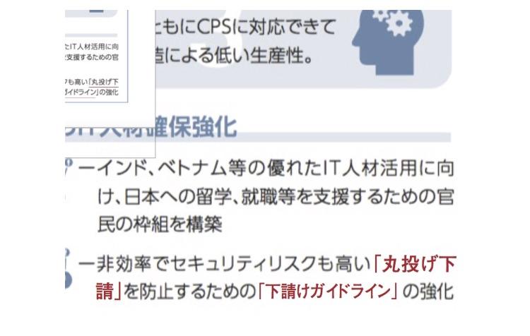 f:id:itkisyakai:20171212154846j:plain