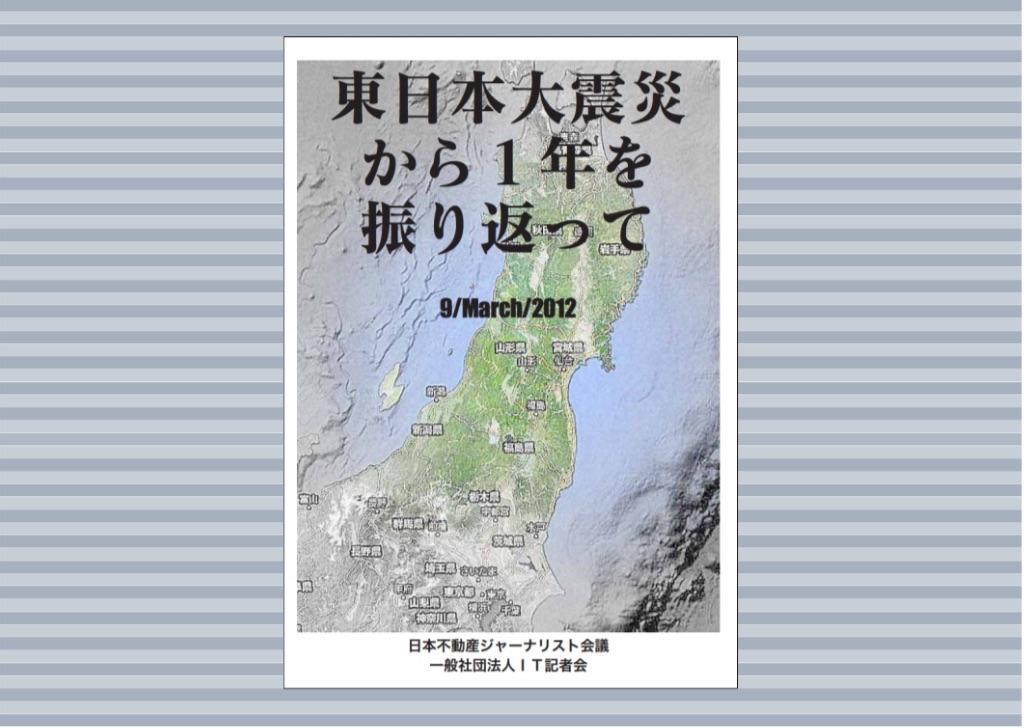 f:id:itkisyakai:20171213170157j:plain