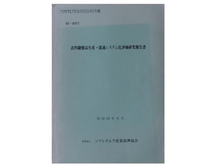 f:id:itkisyakai:20171216215308j:plain