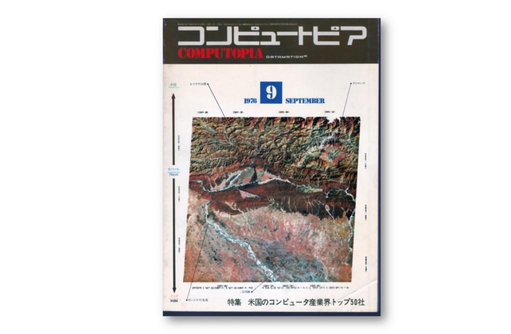 f:id:itkisyakai:20171230220440j:plain
