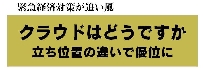 f:id:itkisyakai:20180127201543j:plain